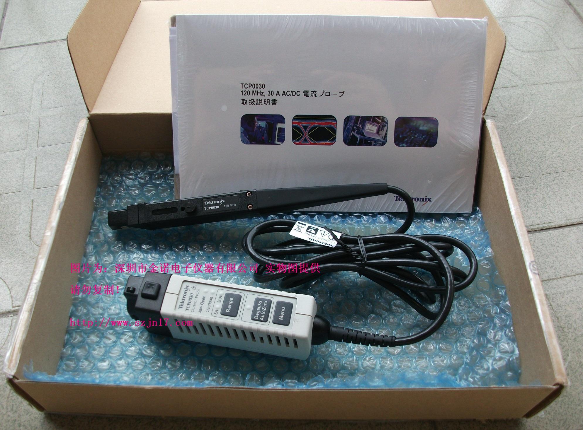 tcpa300主机与示波器连接线